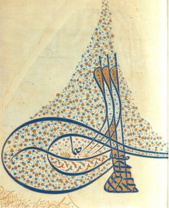 Ottoman tughra dating from the reign of Murad III, unknown author, M. Ugur Derman, Masterpieces of Ottoman Calligraphy, Sakıp Sabancı Museum, 2004, p.209